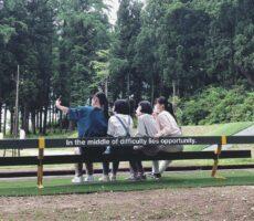 作品No:57 はい、チーズ<br><br>桂公園にある、オシャレなベンチで撮りました。<br /> 自然が感じられる場所を選びました🌳<br><br>