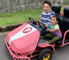 作品No:104 パパの休日<br><br>帰省中は必ず行く桂公園。<br /> 子どもよりパパが楽しんでます。<br><br>