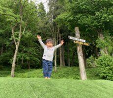 作品No:144 ここが僕のアナザースカイ、「桂公園です!」<br><br>歩いて来れる距離にある桂公園こどもランド。<br /> いつ何度来てもワクワクがたくさん!<br /> 2歳のぼくの原点です!笑<br><br>